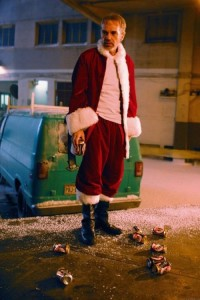 Если вы решили использовать только какой-нибудь один из пунктов, чтобы стать Дедом Морозом, то у вас может ничего не получиться...