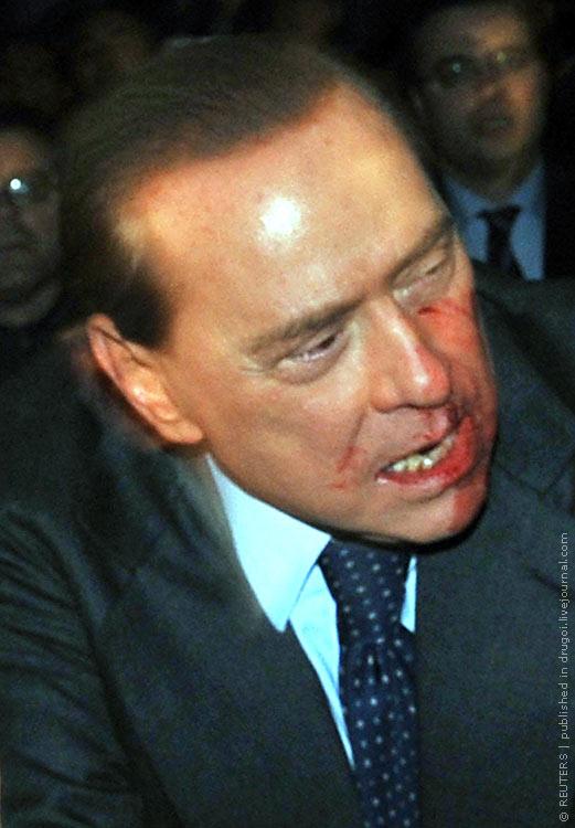 Сильвио Берлускони дали по лицу (видео)