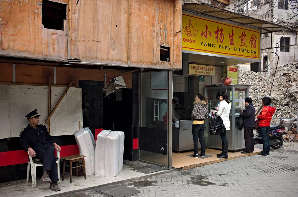 Район Шанхая перед Всемирной выставкой 2010