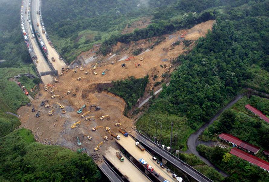 28.04.2010 Тайвань