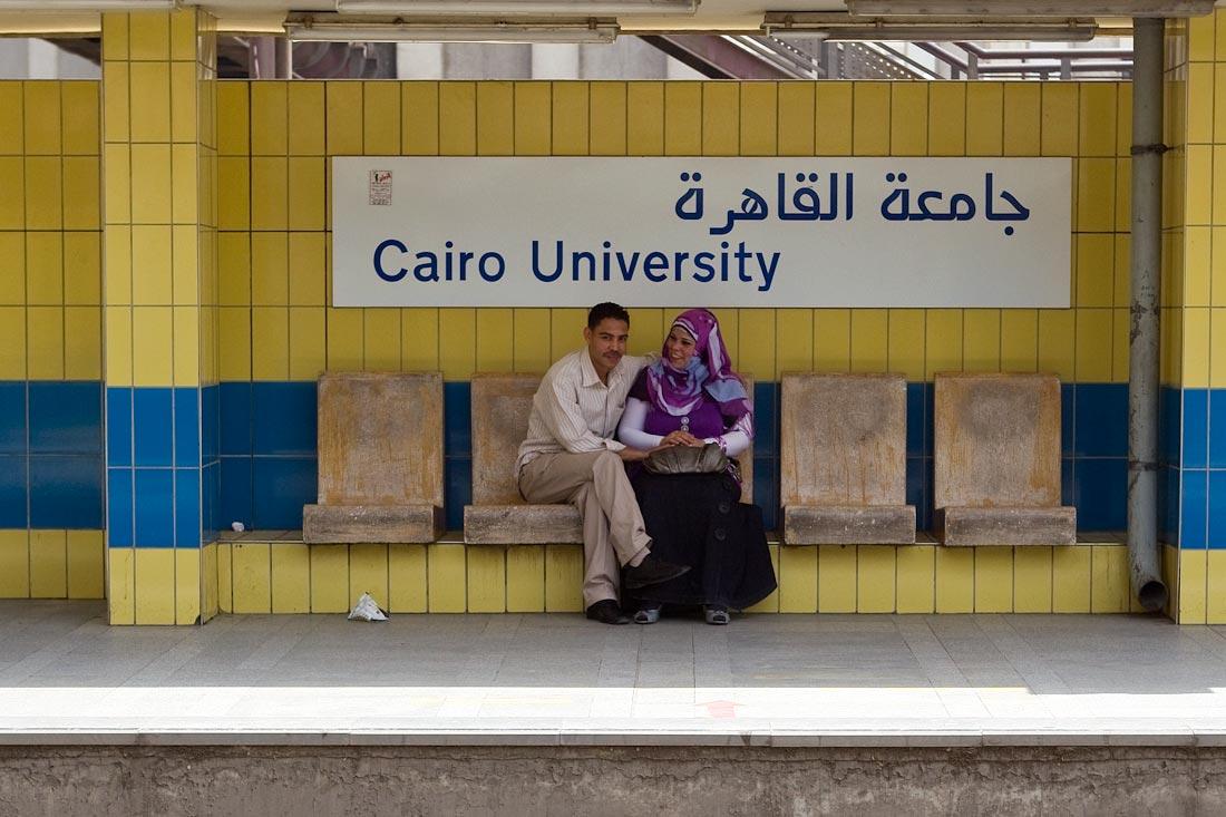 Метро Каира