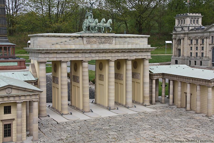"""Парк """"Берлин в миниатюре"""""""
