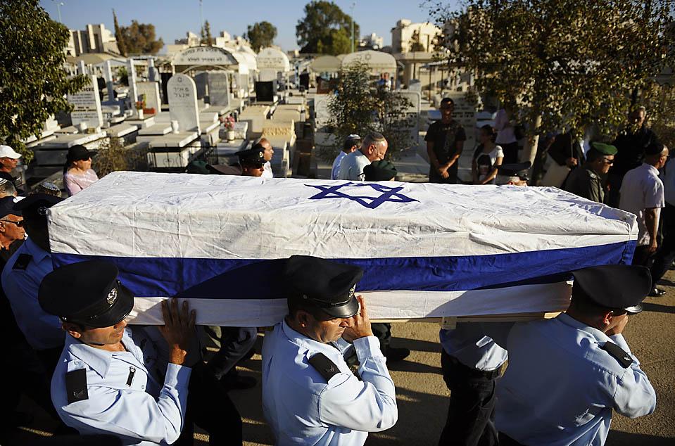 15.06.2010 Израиль