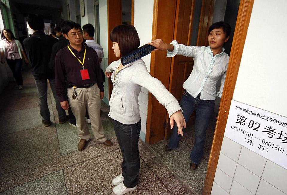 09.06.2010 Китай