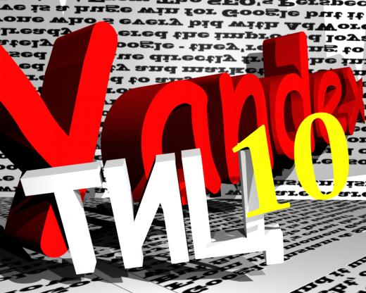 """""""Хранитель ТИЦа"""" высказался о раскрутке сайтов и Яндекс.Каталоге"""