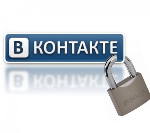 Обзор зеркал для сайта Вконтакте