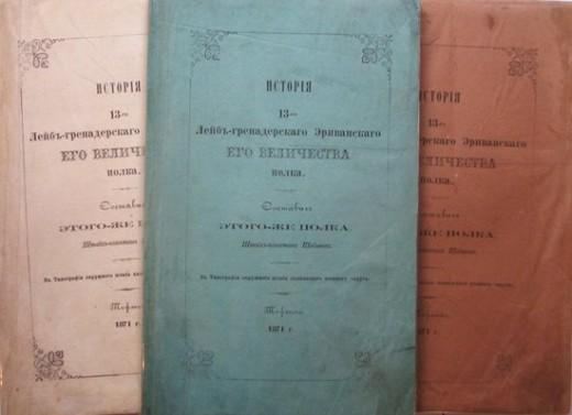 """В """"Доме антикварной книги в Никитском"""" пройдет аукцион Чечня, Дагестан и весь Кавказ"""