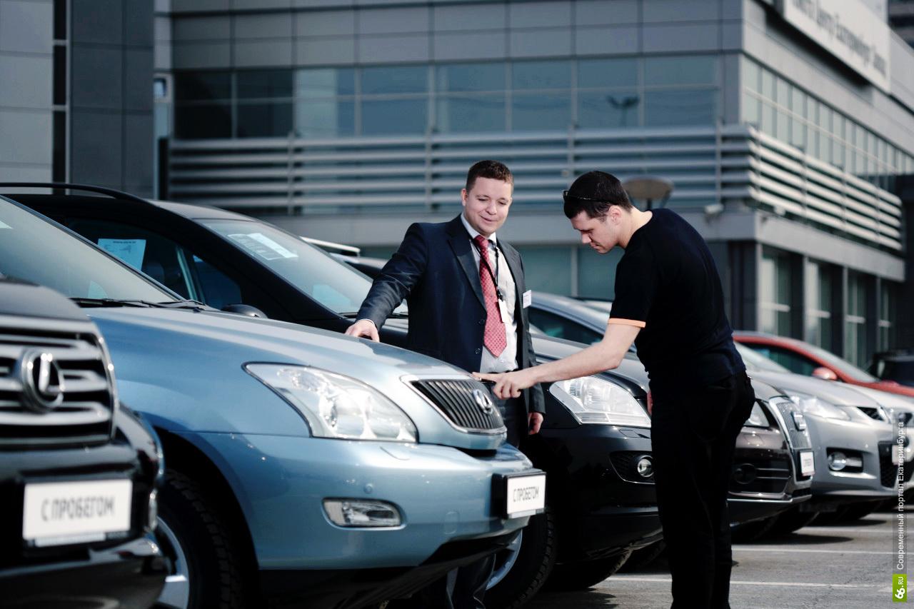 Кредиты на покупку автомобиля