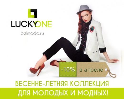 Модные блузки, брюки, платья оптом от лучших белорусских производителей