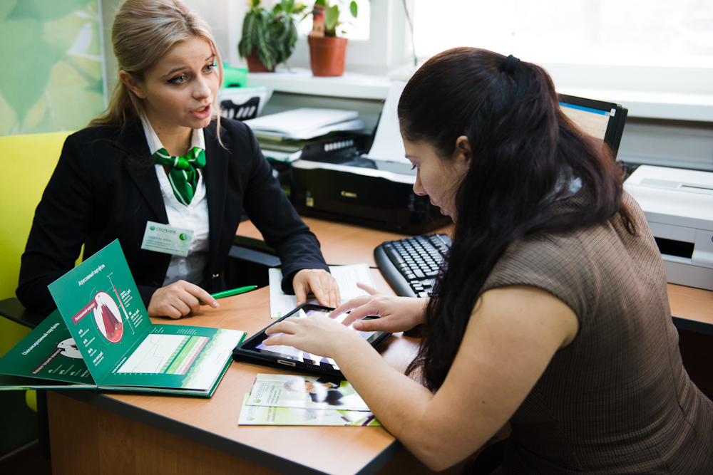 какой банк сейчас дает кредит взять кредит в почта банке пенсионеру какие условия