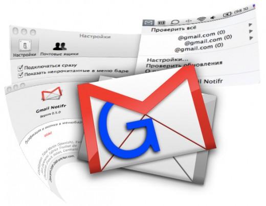 В Gmail теперь можно отправлять письма, не зная e-mail получателя