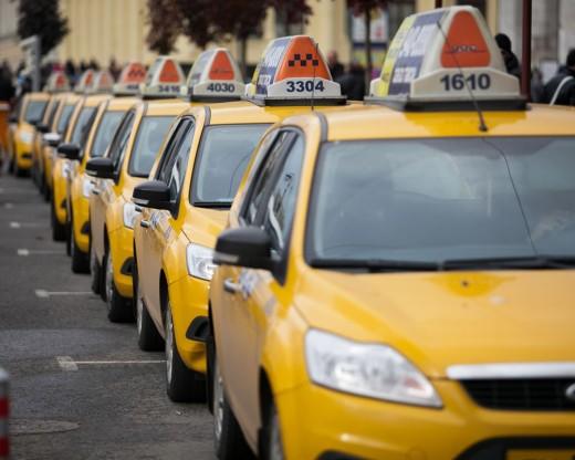 Такси – быстро и комфортно.