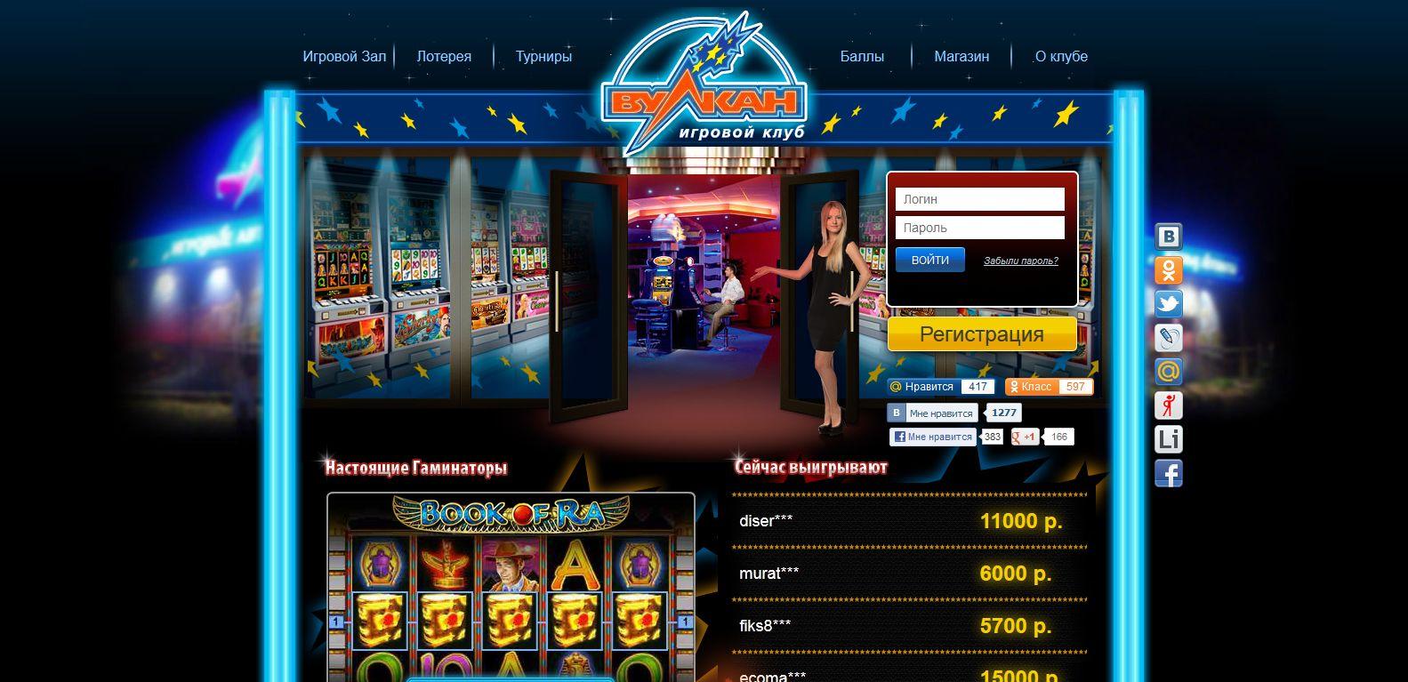 Играть в игровые интернет казино виртуальное на каком сайте можно скачать игровые автоматы на телефон
