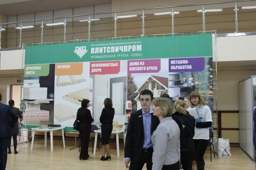 ЗАО «Плитспичпром» представит продукцию на Международной выставке «Деревянный дом»
