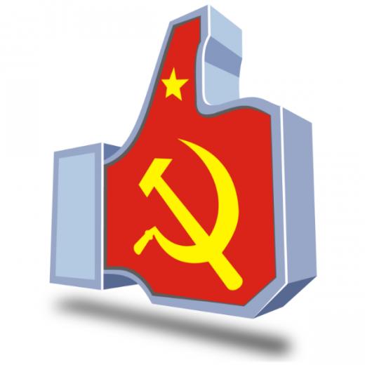 Открыт интернет-портал воспоминаний об СССР Sovdepia.ru