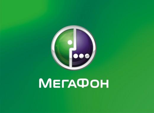 Устойчивые тарифы Мегафон на мобильный Интернет
