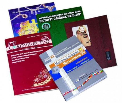 Отличительные особенности создания информационных буклетов и каталогов