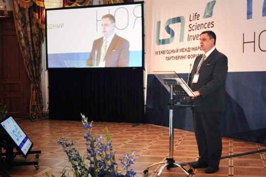 Министерство промышленности и торговли Российской Федерации  поддержит юбилейный международный партнеринг-форум Life Science