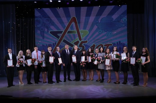 18 молодых норильчан получили премию главы города