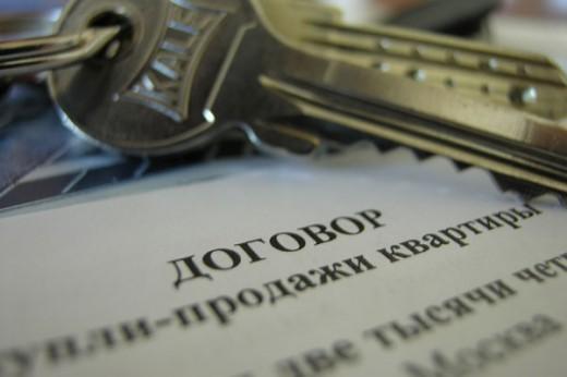 Пять распространенных заблуждений о праве на расторжение договора купли продажи недвижимости