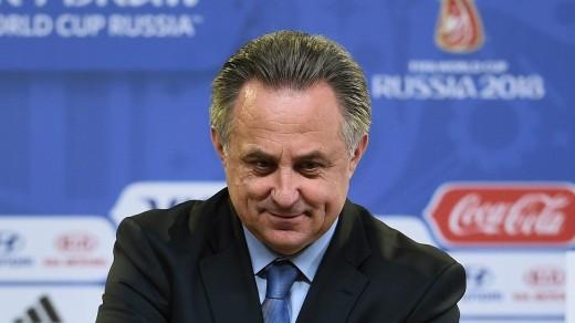 Мутко: «Пять российских городов уже готовы к чемпионату мира»