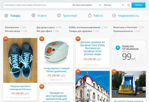Gde.ru обезопасит операции на ресурсе через сервис защищенной сделки