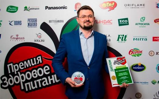 Технологические разработки Panasonic высоко оценило жюри премии «Здоровое питание-2017»