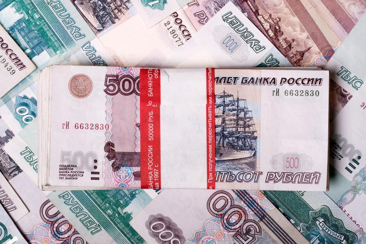Как взять кредит потребительский кредит ипотека кто инвестирует в российское сельское хозяйство