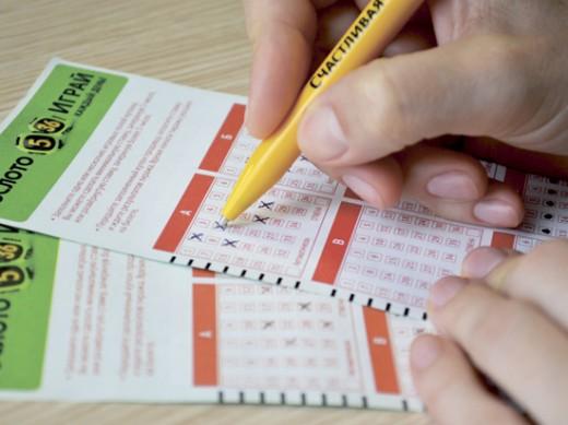 Каковы шансы выиграть в лотерею?