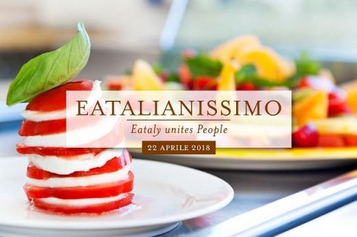 «Eatalianissimo»: бренд Eataly приглашает на вечеринку в честь представления нового посла Италии в России