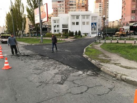 Дайте Киеву хорошие дороги