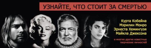 Внимание общества к нарушениям прав человека в психиатрии привлечет выставка в Москве