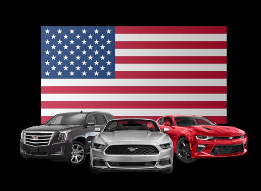 Автомобили из Америки с доставкой в Украину