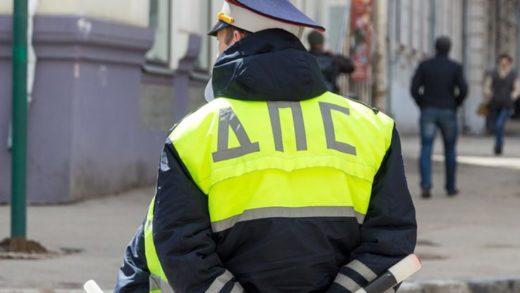 Как оплатить штрафы ГИБДД через Тинькофф банк
