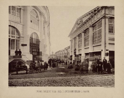 Выставка «Москва пешком. Из истории Китай-города» открывается в Центре Гиляровского