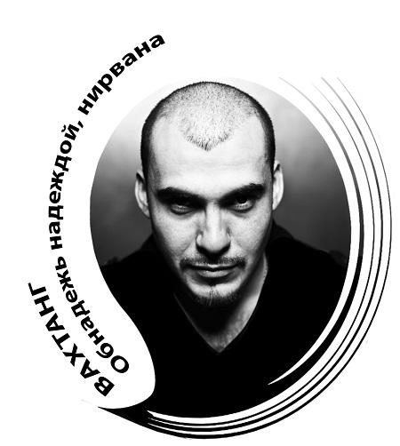 Представлена новая композиция Вахтанга на стихи Михаила Гуцериева