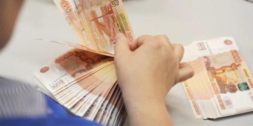 Как узнать процедуру получения кредита для предпринимателей?