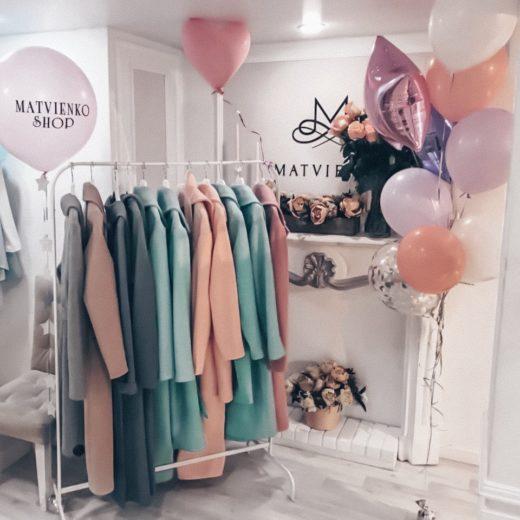 Matvienko.Shop – актуальная одежда, которую покупают