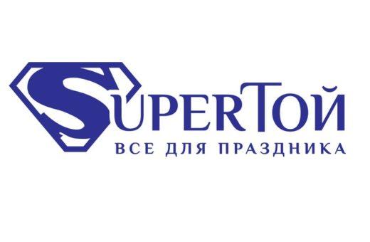 Организация праздников и мероприятий от ивент-агентства «Супер Той»
