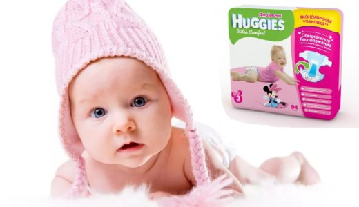 Подгузники «Хаггис» - лучший выбор современных родителей
