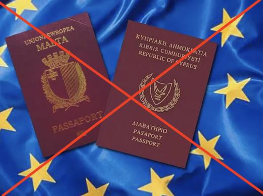 Под давлением Европарламента в ЕС могут свернуть инвестпрограммы