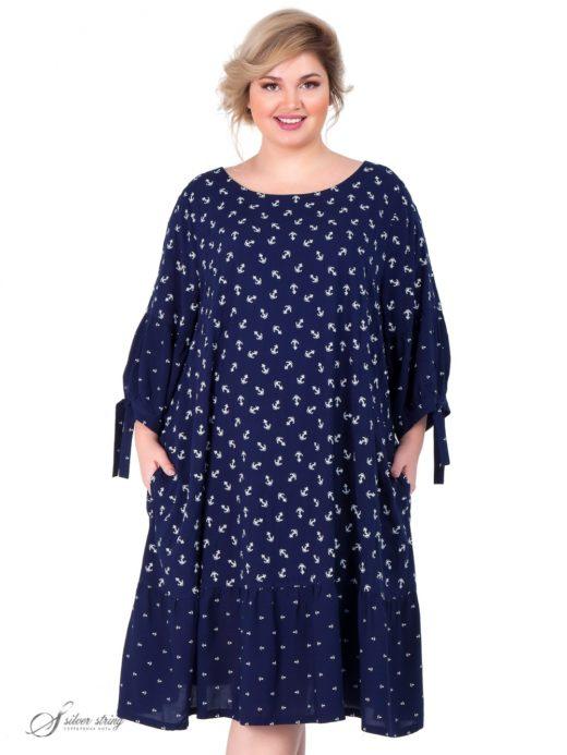 Выбираем женскую одежду больших размеров
