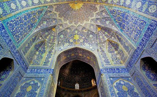 Орнаменты в исламском искусстве
