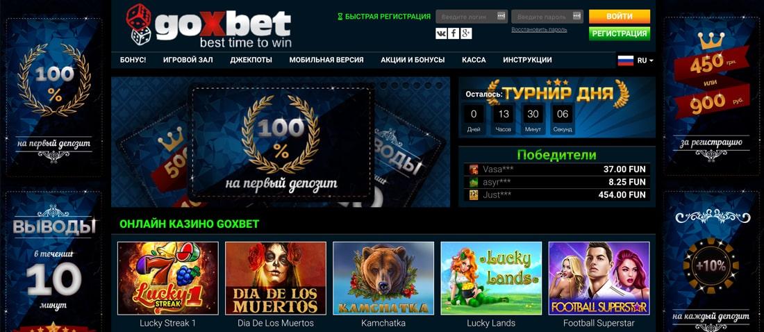 игры на деньги с бонусом при регистрации в рублях