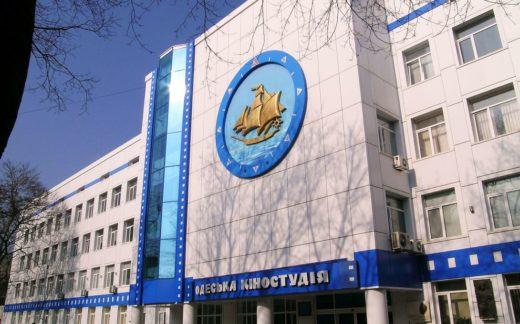 Одесская киностудия отметила столетний юбилей