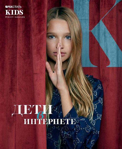 Интервью и фотосессию с Лизой Анохиной опубликовал журнал «РБК Стиль»