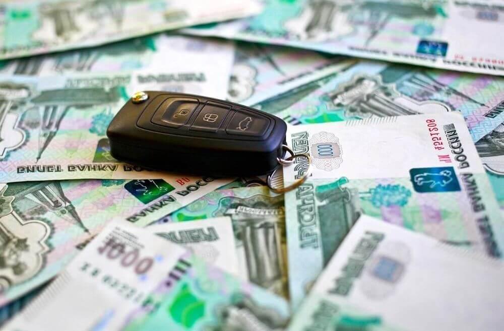 Деньги в долг под залог документов автоломбард уфа продажа уфа
