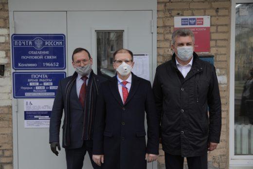 Михаил Романов принял участие в открытии здания почты в Колпино после ремонта