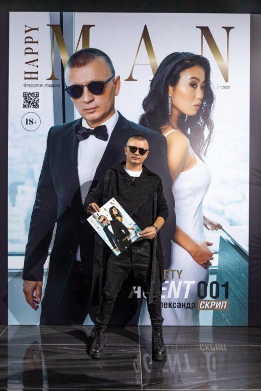 Александр Скрип стал «агентом 001»
