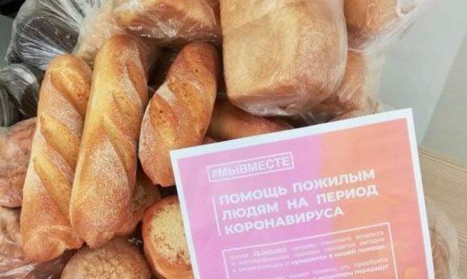 Всемирный день хлеба отмечается 16 октября